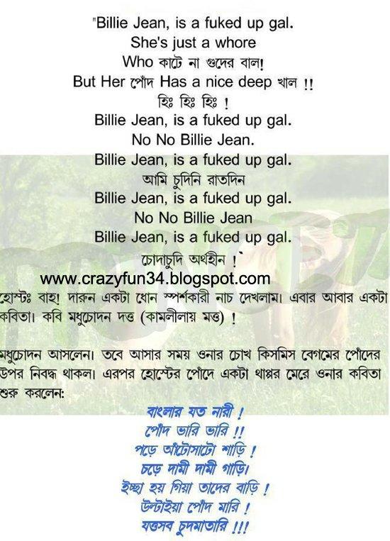 martapuerto com – bangla choda chudir boi free