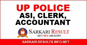 UP Police ASI, Clerk, Accountant Online Form 2021