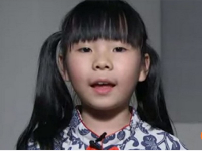 http://www.scmp.com/news/hong-kong/education-community/article/1920463/meet-phoenix-li-seven-year-old-hong-kong-piano
