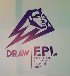 شعار الدورى المصرى 2021