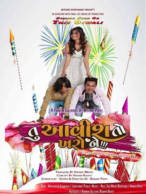 Tu Aavish To Kharo Ne 2018 Full Gujarati Movie Download