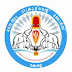 Devaswam Recruitment Board Notification 2016