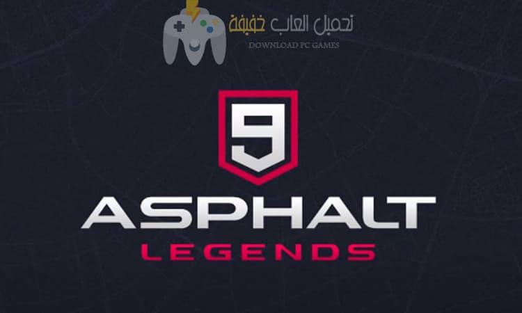 تحميل لعبة Asphalt 9 للكمبيوتر والاندرويد برابط مباشر
