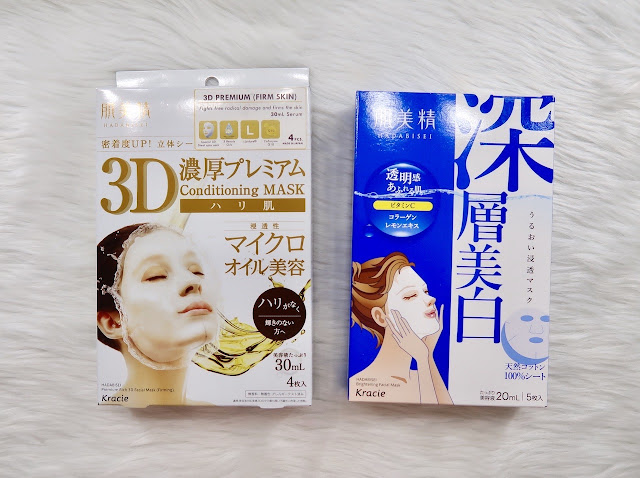 BEAUTY BULLETIN THINGS TO TRY AND BUY TODAY morena filipina beauty blog