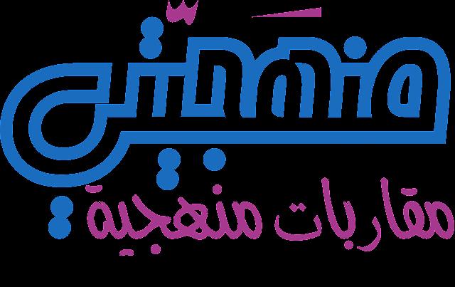 الإنجاز النموذجي 20/20 الفيزياء والكمياء