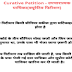 Curative Petition Meaning In Hindi (क्यूरेटिव पिटीशन)