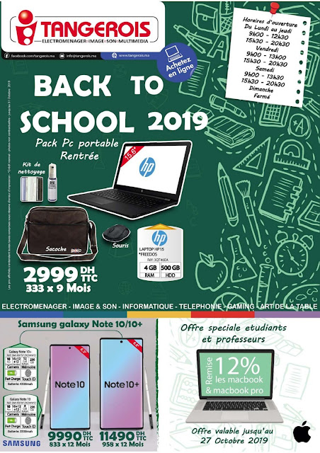 catalogue tangerois rentree scolaire septembre octobre 2019