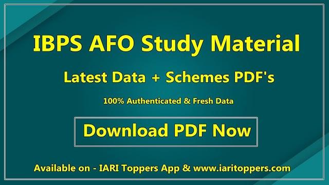 IBPS AFO Study Material PDF