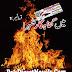 Mein Gunahgar Tehra Episode 1 By Hamna Tanveer Pdf Download