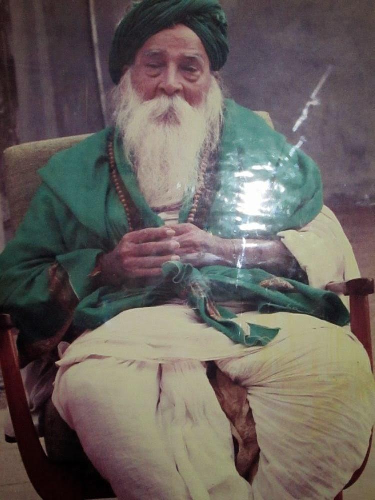 Arunachala Grace Yogi Ramsuratkumar Siddhi Sthala
