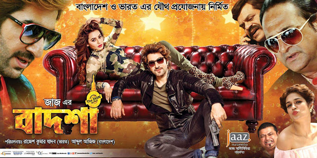 1 - Badsha The Don 2016 Full Movie NR DVDrip Download