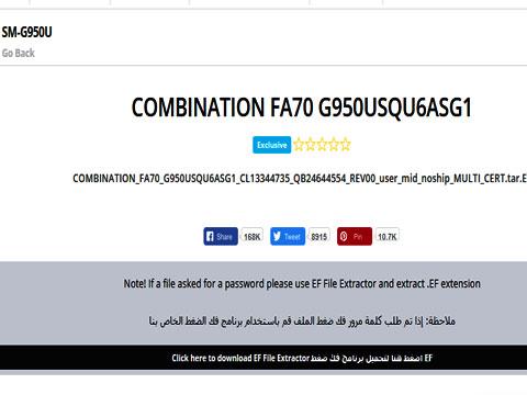 Samsung Galaxy S8 SM-G950U COMBINATION U6 - Paid Flash File