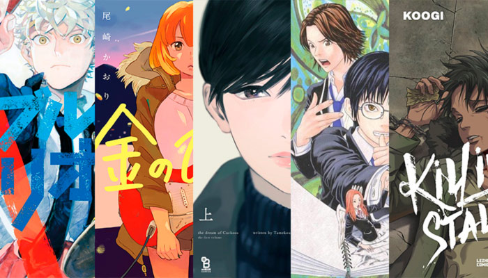Licencias Milky Way Ediciones 2019: Blue Period, The Golden Sheep, Kakkou no Yume, Genkaku Picasso y Killing Stalking