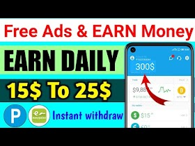 Free Ads watching site, watch ands and earn money, new earning site 2020, earn money