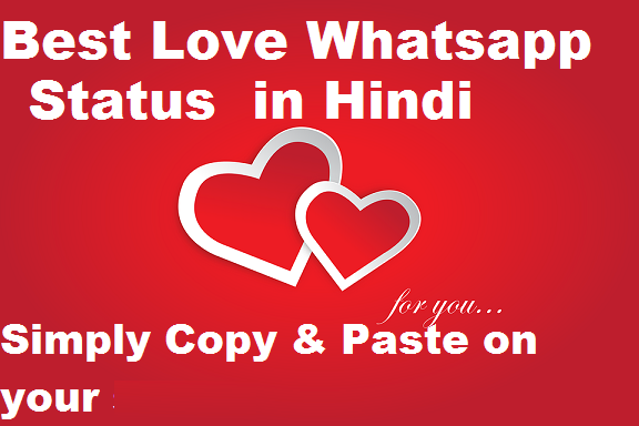 Beautiful WhatsApp Love Status In Hindi