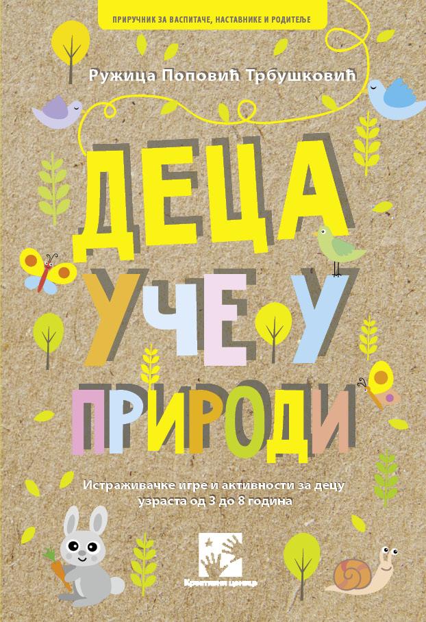 dra: Deca uče u prirodi, Kreativni centar-1.bp.blogspot.com