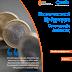 EEDE: Μεταπτυχιακό Πρόγραμμα Οικονομικής Διοίκησης