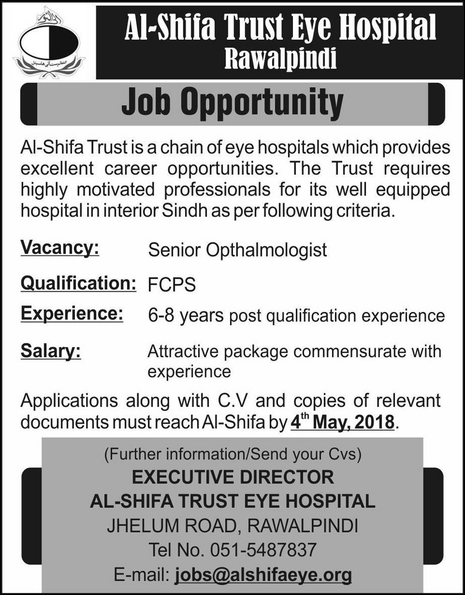 Al Shifa Trust Eye Hospital Rawalpindi Jobs 2018