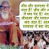 S110,  ईश्वर को जानने के लिए सत्संग है ।।  Aatma Paramaatma ka Bhed ।। ६.४.१६५५ ई०