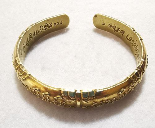 Naga Bracelet Bangle Thai Amulet 9 Gem Lucky Magic Charm Real Buddha Talisman
