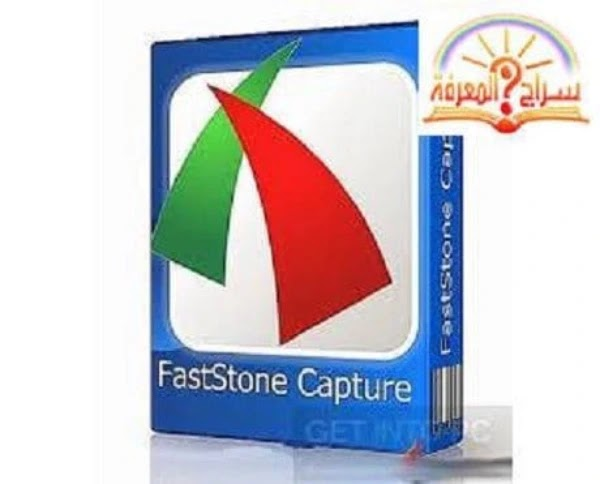 faststone capture,faststone capture تحميل,faststone,faststone capture شرح,faststone capture سيريال,faststone capture تفعيل,capture,تفعيل برنامج faststone capture,faststone capture كراك,faststone capture تحميل برنامج,تفعيل برنامج faststone capture 0,faststone capture كامل,faststone capture 8.5 سيريال,faststone capture download,faststone capture serial key