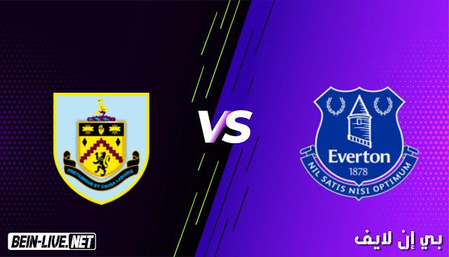 مشاهدة مباراة ايفرتون وبيرنلي بث مباشر اليوم بتاريخ 13-03-2021 في الدوري الانجليزي