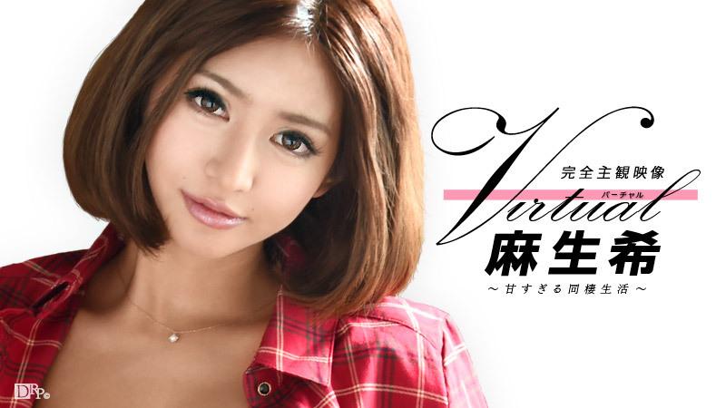 WatchNozomi Asou 020916092