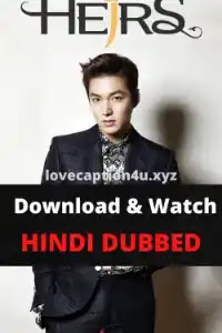 The Heirs Korean Drama in Hindi Dubbed Download & Watch Online Free [ ALL EPISODES ]