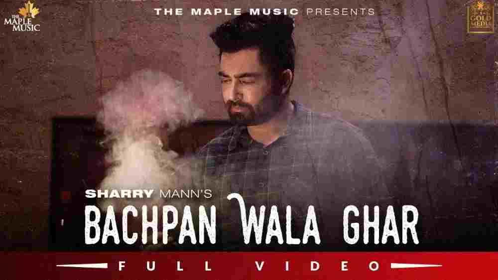 Bachpan Wala Ghar Lyrics