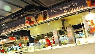 Restaurant Halal di MBK Bangkok