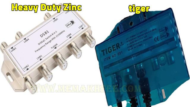 افضل انواع دايزك سويتش للدش switch Heavy Duty Zinc tiger