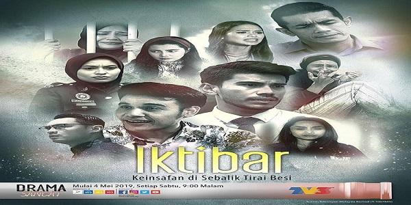 Iktibar (2019)