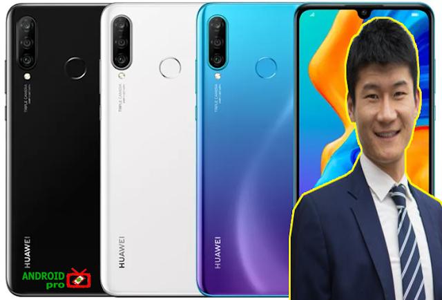 الشركة الصينية Huawei تعلن عن اختراع جديد