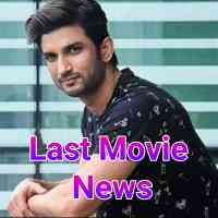 sushant-sing-rajput-dil-bechara-movie-release-disney-hotstar