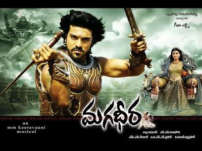 magadheera hindi film