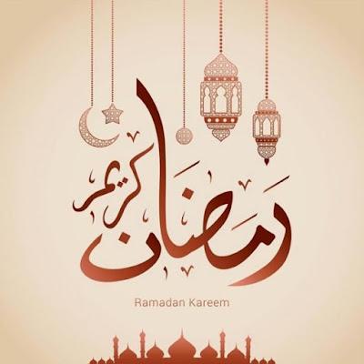 رمضان كريم ، اجمل خلفية رمضان مع فانوس شكله تحفه اوى