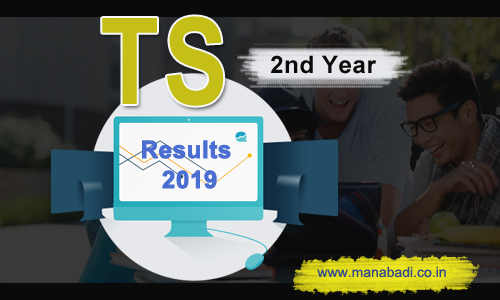 TS Inter 2nd year Results 2019, TS Inter Second Year Results