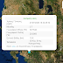 Θεσπρωτία:Σεισμική δόνηση 30km βόρεια της Ηγουμενίτσας