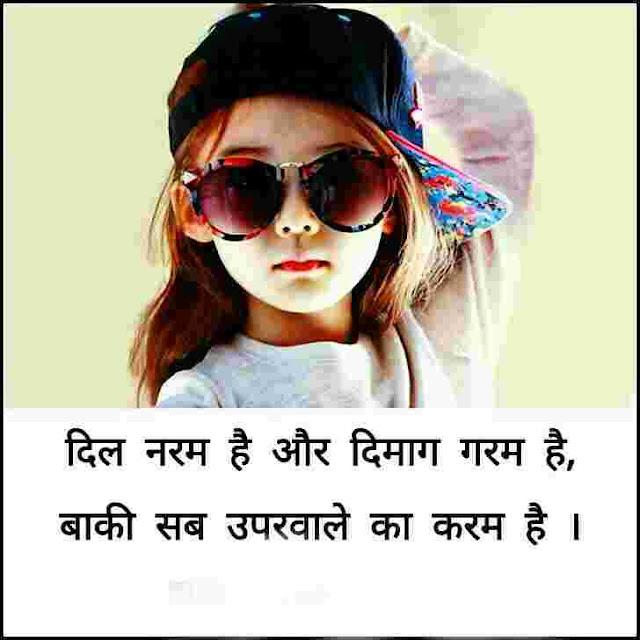 hindi atittude shayari