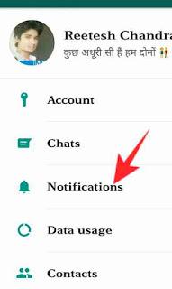 Whatsapp chat popup start kaise kare 2