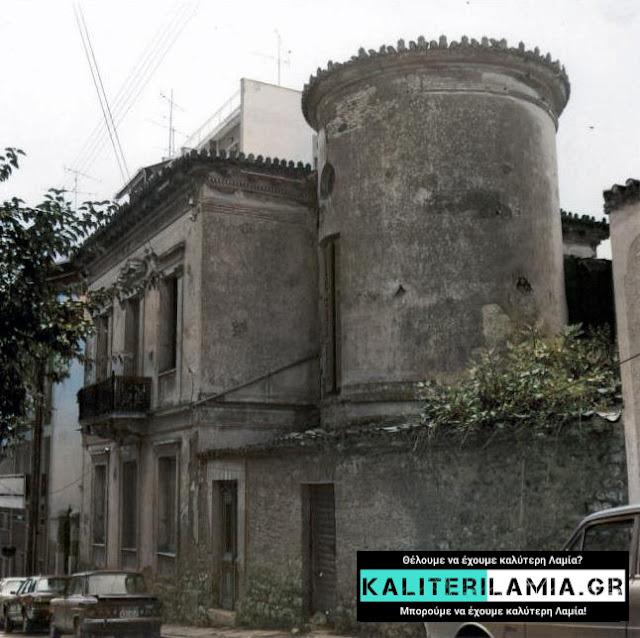 Το κτίριο που φυλακίστηκε ο Αθανάσιος Διάκος σε φωτογραφία του 1976