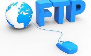 Best FTP Server