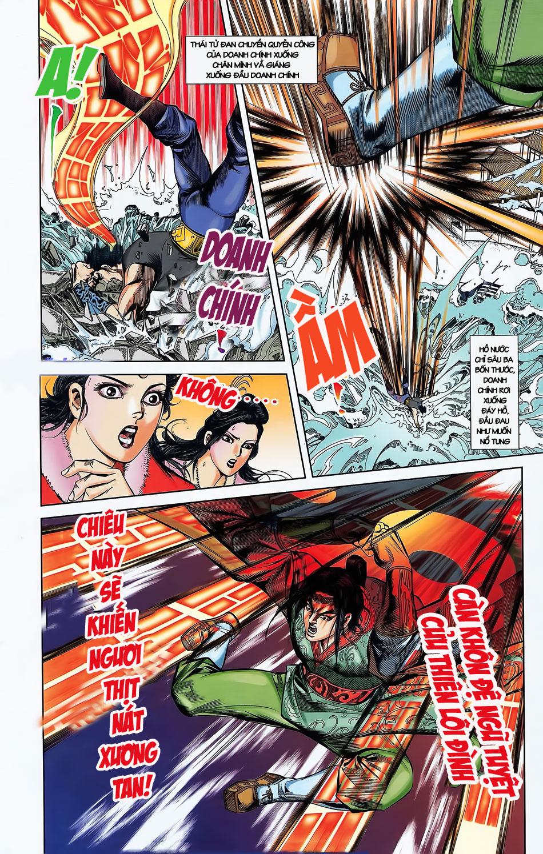 Tần Vương Doanh Chính chapter 2 trang 23