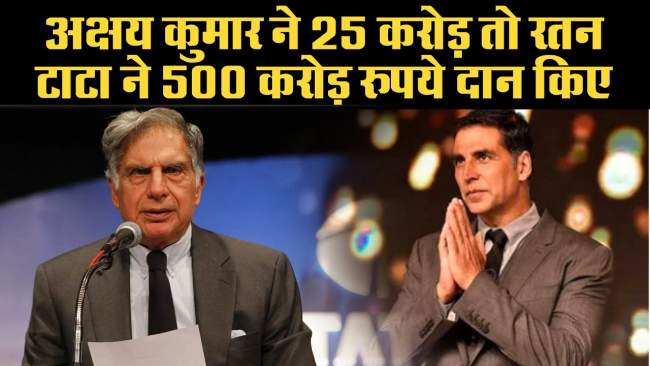 pm-narendra-modi-reaction-on-akshay-kumar-donated-25-crores-rupees-to-pm-cares-fund-for-covid-19