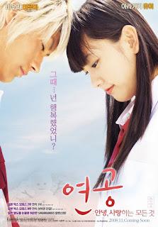 Sky Of Love (2007) รักเรานิรันดร  [พากย์ไทย+ซับไทย]