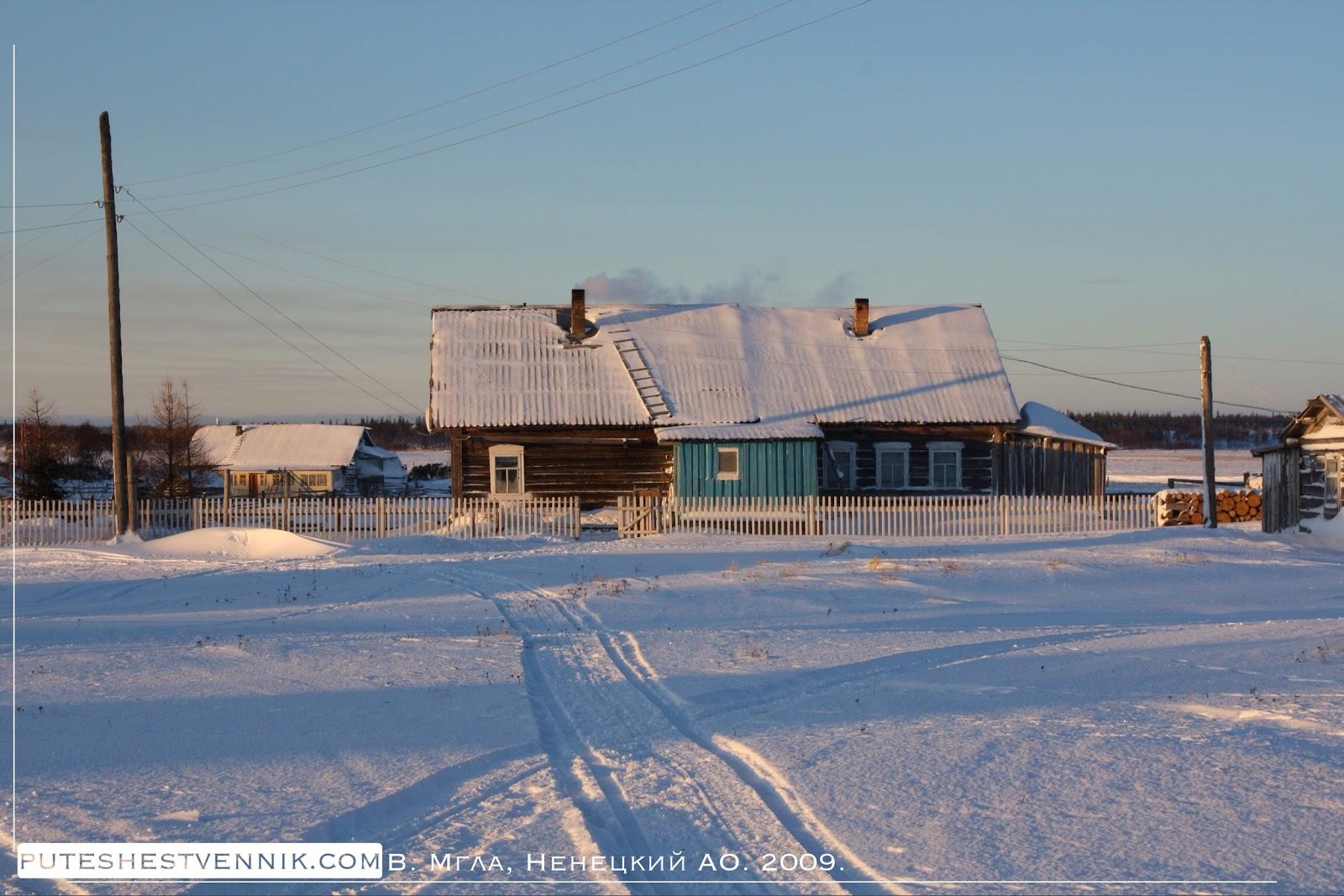 Русская деревня Верхняя Мгла