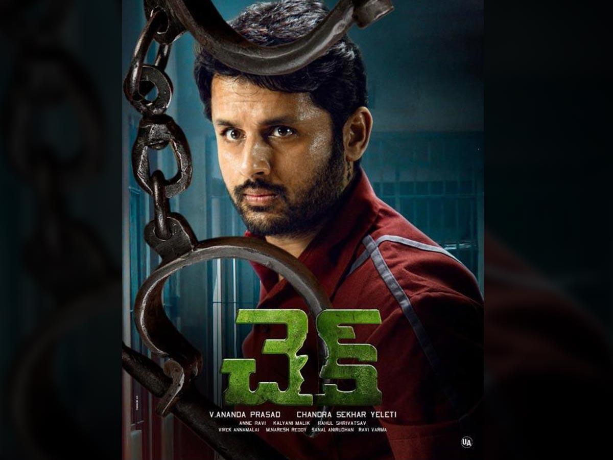Watch Check 2021 Telugu Movie Review in 3Movierulz