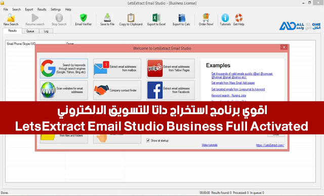 letsextract email studio business