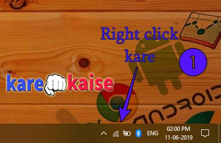 network-icon-click-kare