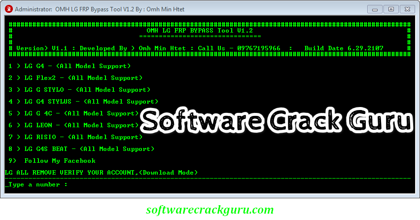 OMH LG FRP Bypass Tool v1 2 Latest Version Free Download - Software